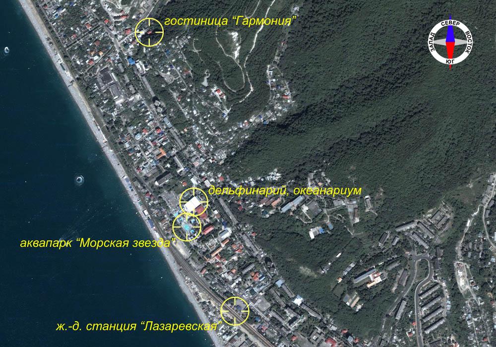 поселок в лазаревском рыбацкий поселок 2016 цены